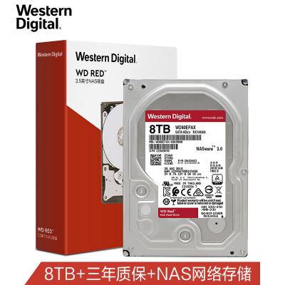 西部数据(Western Digital)红盘 8TB SATA6Gb/s 256M 网络储存(NAS)硬盘(WD80EFAX)