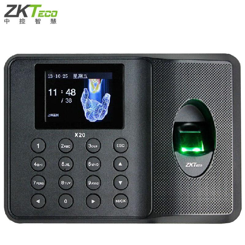 中控智慧(ZKTeco)X20考勤机 指纹式员工上下班签到打卡机打卡器 U盘下载免软件免驱 X20标配