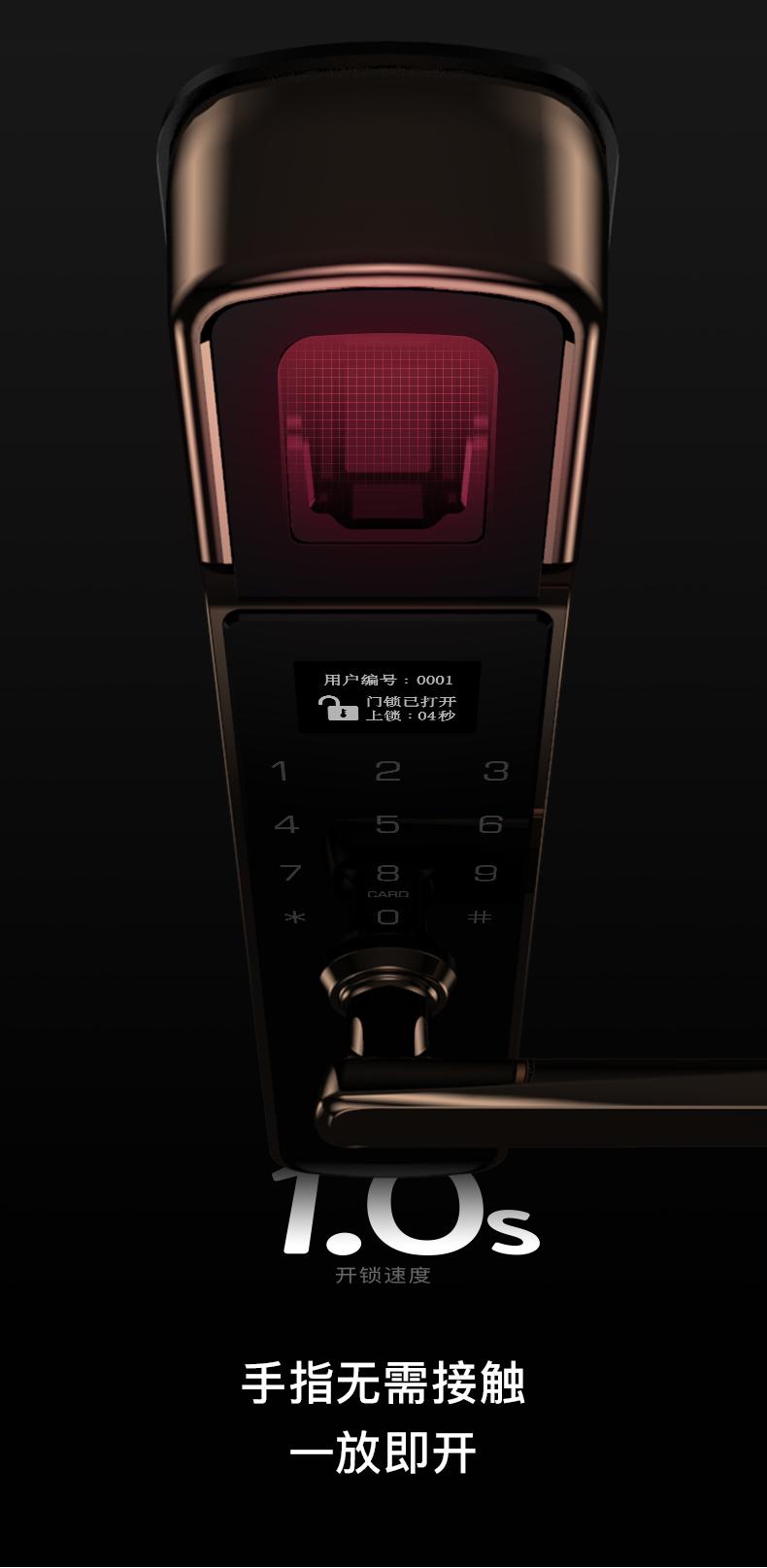 技象TP958智能锁 指静脉锁 密码 自动防盗锁 刷卡锁 指纹锁